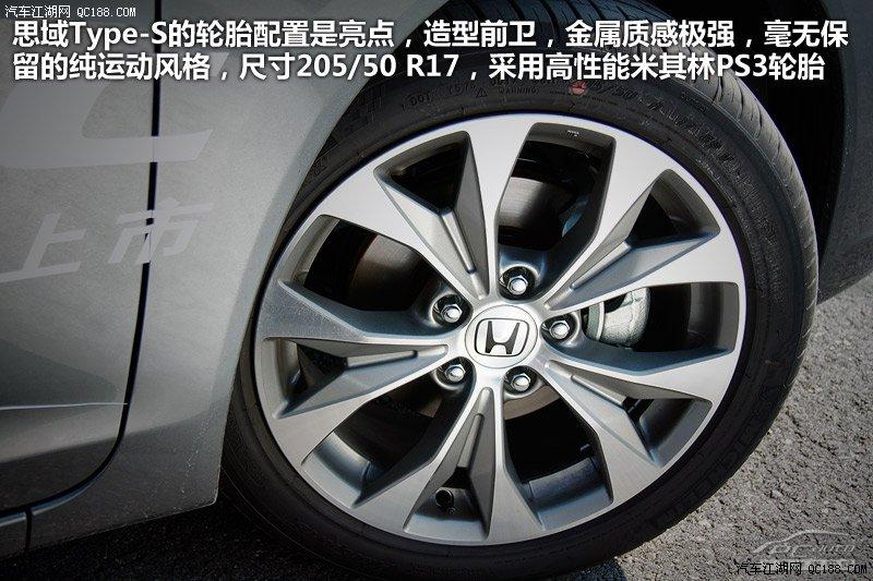 东风本田思域轮胎规格详解