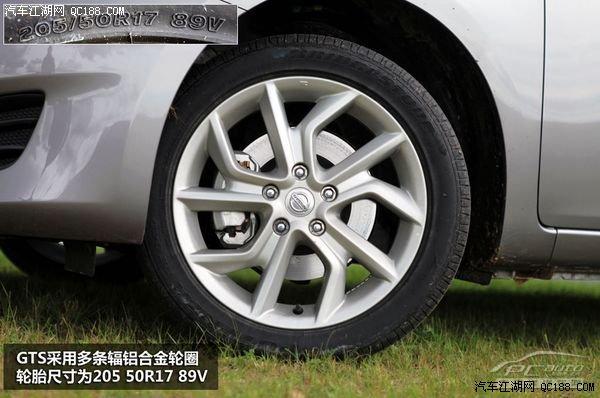 【精图】骐达轮胎规格详解