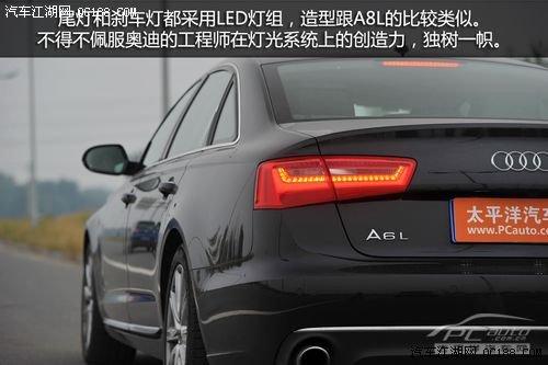 尾灯和刹车灯都采用led灯组,造型跟a8l的比较类似.