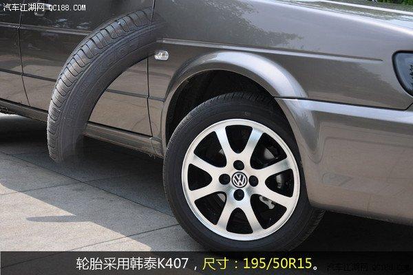 一汽-大众捷达轮胎规格详解
