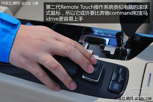 雷克萨斯es采用了第二代lexus雷克萨斯remote touch信息操高清图片