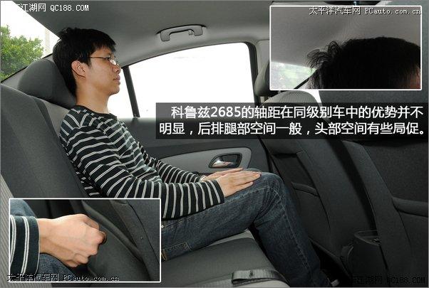 在车内空间方面科鲁兹的表现也是不错,科鲁兹的前排座椅包裹性不错