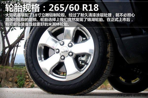 jeep吉普大切诺基 进口 轮胎规格详解高清图片