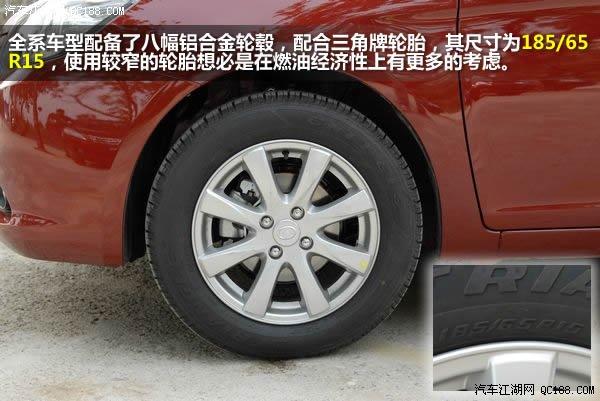 长城汽车长城c30轮胎规格详解