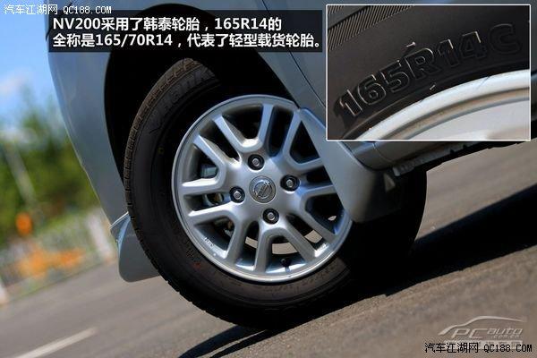 郑州日产日产nv200轮胎规格详解