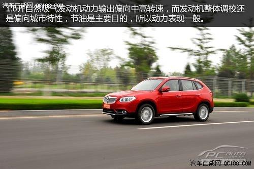 中华V5动力总成详解 权威评测 华晨中华 -中华V5车型详解高清图片