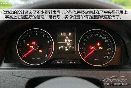 上海大众桑塔纳车舱布局详解
