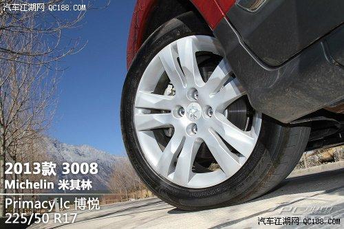 东风标致标致3008轮胎规格详解高清图片