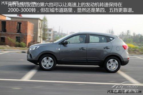 江淮汽车瑞风S5综合体验详解高清图片
