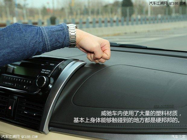 一汽丰田威驰中控方向盘详解
