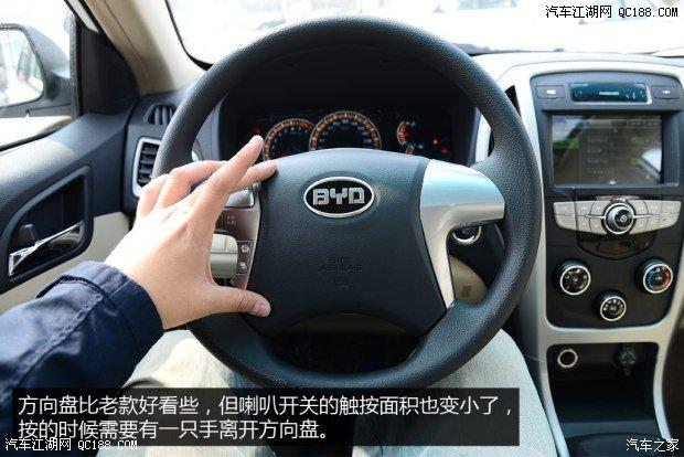 【精图】比亚迪f3中控方向盘详解