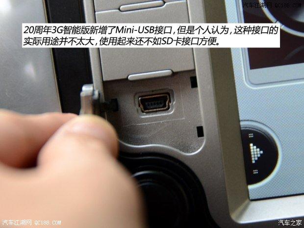 天语 SX4中控方向盘详解 权威评测 长安铃木高清图片