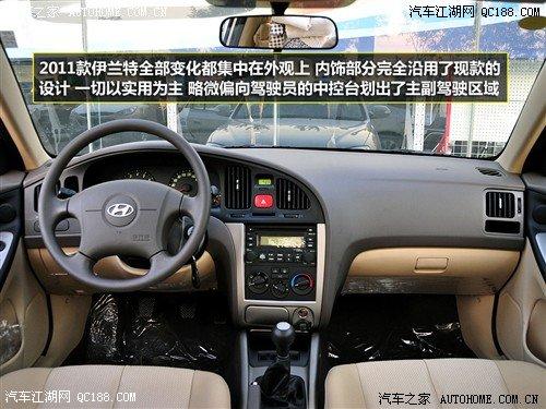 北京现代伊兰特中控方向盘详解