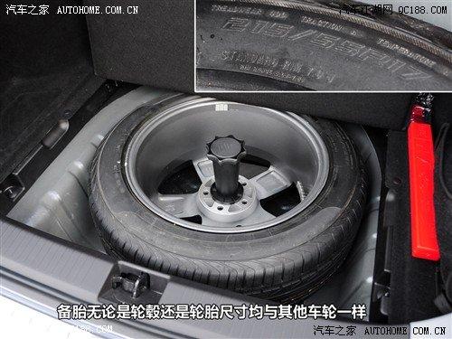 华晨中华中华骏捷车轮轮胎详解高清图片