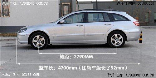 汽车之家 华晨中华 中华骏捷 wagon 1.8t at尊贵型高清图片