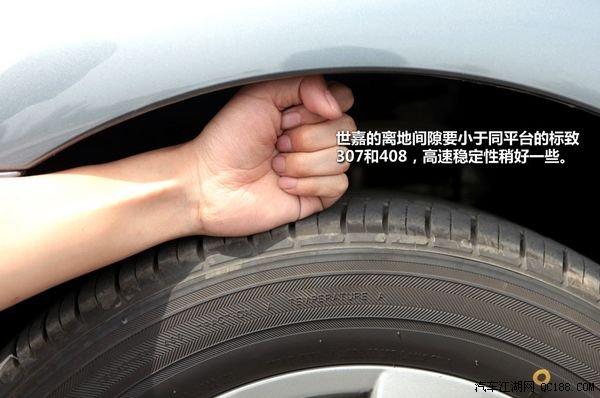 【精图】世嘉轮胎规格详解