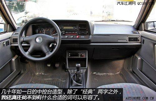 上海大众桑塔纳经典中控方向盘详解
