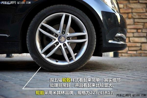 pcauto测试北京奔驰c260