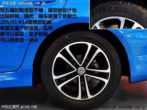 华晨中华中华骏捷FSV车轮轮胎详解高清图片