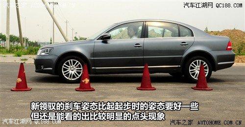 上海大众Passat领驭刹车距离详解高清图片