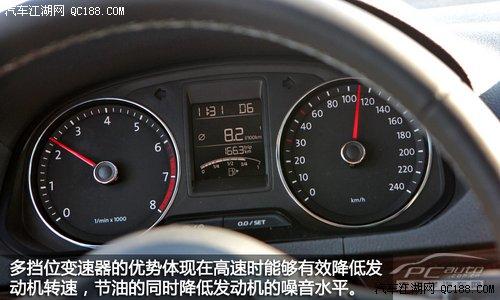 新捷达的发动机匹配得很好,除了换挡性能提升之外,作为超速档的第六个