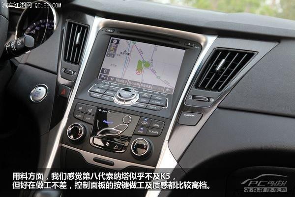 北京现代索纳塔八车舱布局详解