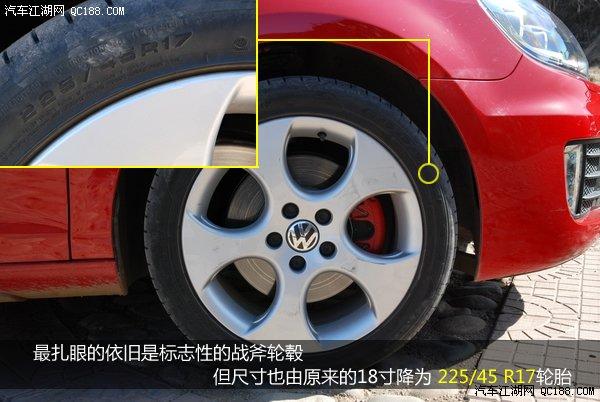 一汽-大众高尔夫轮胎规格详解图片
