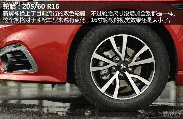 妥协 试驾东南三菱新翼神2.0L轮胎规格第2段测试车型:翼神 2011款 高清图片