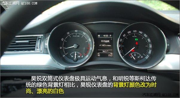 昊锐旗下8款车型均搭载了tiptronic 6挡手自动一体变速箱,除tpms