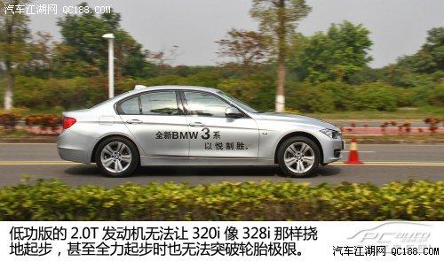 测试2013款进口宝马320i