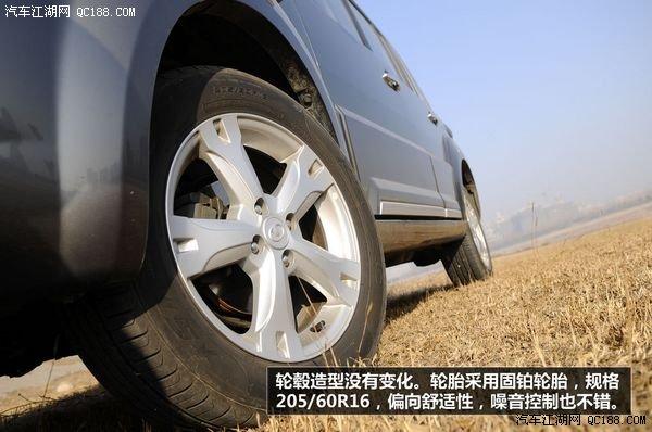 长城汽车长城m2轮胎规格详解