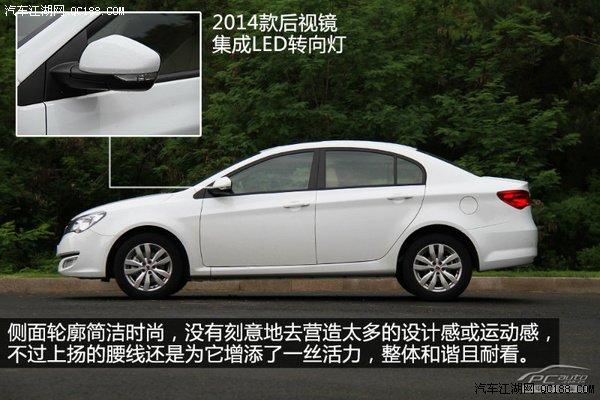 荣威350外观和尺寸详解 权威评测 上海汽车高清图片