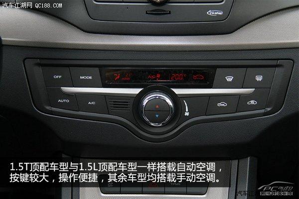 上海汽车荣威350其他配置详解高清图片