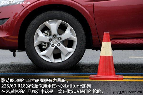 广汽本田歌诗图轮胎规格详解