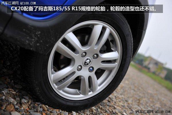 长安CX20轮胎规格详解 权威评测 长安汽车高清图片