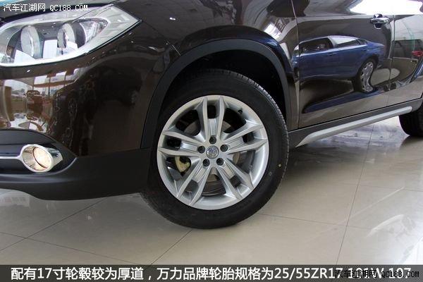 华晨中华中华V5轮胎规格详解高清图片