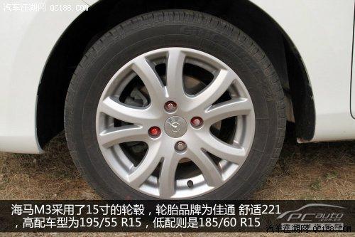 海马M3轮胎规格详解 权威评测 海马汽车高清图片