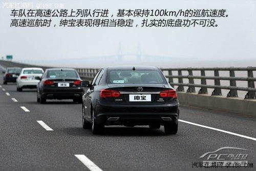 北京汽车绅宝d70综合体验详解