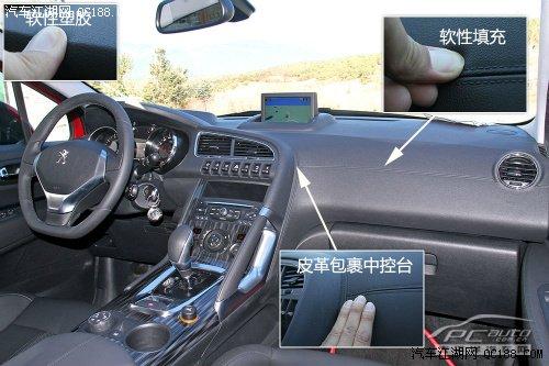 标致3008车舱布局详解 权威评测 东风标致高清图片