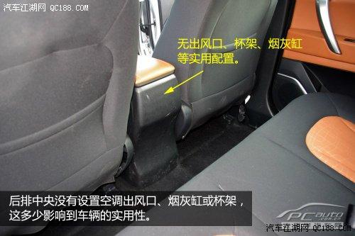 汽车专版 江淮 瑞风s5 >> 车型详解         后排中央没有设置空调出