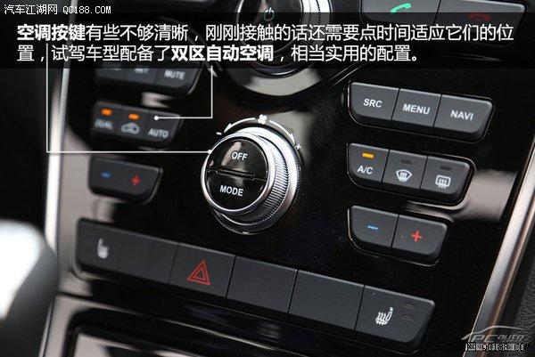 解 权威评测 长城汽车高清图片