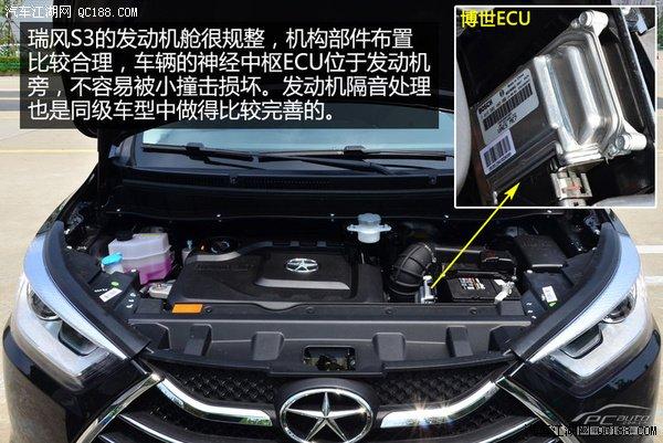 瑞风S3动力总成详解 权威评测 江淮汽车高清图片