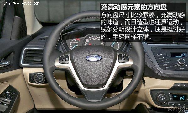 高调务实派 试驾福特福睿斯1.5l自动时尚型