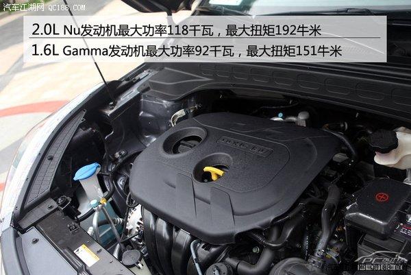 北京现代ix25动力总成详解 权威评测 北京现代
