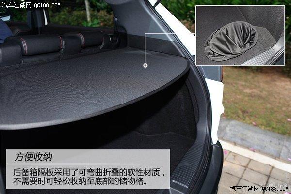 玩酷的型男 测试东风本田XR-V 1.8L与1.5L