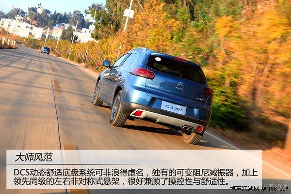 雪铁龙C3 XR综合体验详解 权威评测 东风雪铁龙高清图片