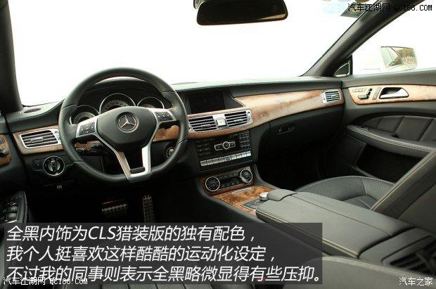 奔驰 进口 奔驰cls级 2013款 cls 350 猎装豪华型高清图片