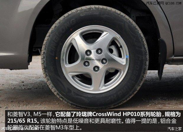 菱智车轮轮胎详解 权威评测 东风风行高清图片