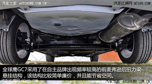 新远景汽车车头内部结构图解