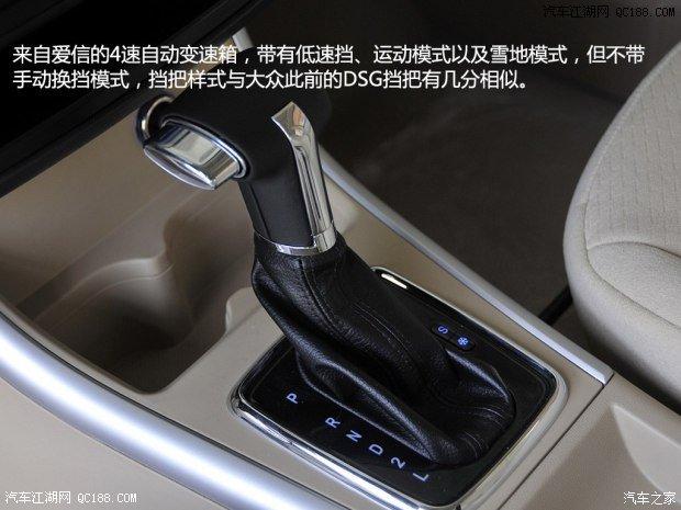 北京汽车制造厂北京汽车E系列动力系统详解高清图片